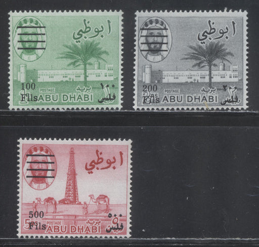 Abu Dhabi SG #22-24, 1966 New Currency Surcharges, Very Fine NH Examples of the 100f Emerald, 200f Black and 500f Cerise