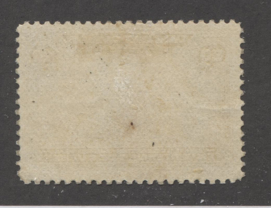 Canada #103 (SG#195) 10c Deep Brown Quebec Tercentenary Issue Coarse Mesh Paper A Fine Regummed Example Brixton Chrome