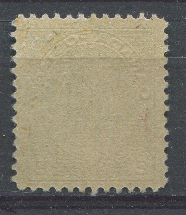 Canada #107e (SG#247) 2c Green 1911-1928 Admiral Issue Dry Printing, Fine Mesh Paper Paper VF-75 LH Brixton Chrome