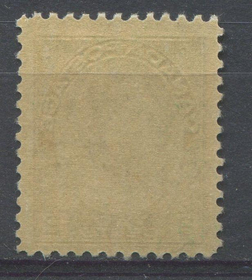 Canada #107iv (SG#247) 2c Deep Dull Yellowish Green Admiral Issue Dry Printing, Fine Mesh Paper F-70 NH Brixton Chrome