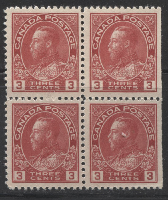 Canada #109 3c Carmine Red, King George V 1911-1928 Admiral Issue A Fine/Very Fine Right Sheet Margin Die 1 Block of 4 Brixton Chrome