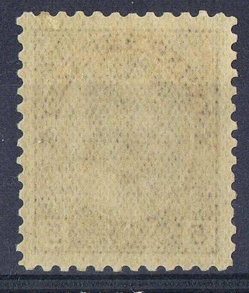 Canada #112a (SG#250a) 5c Dark Violet on Thin Paper 1911-27 Admiral Issue - VF-82 NH Brixton Chrome