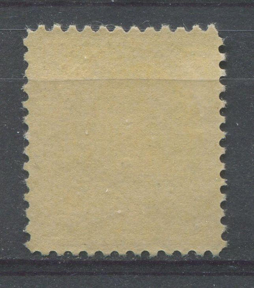Canada #113 (SG#209) 7c Light Yellow 1911-27 Admiral Issue, Paper With No Visible Mesh VF-80 LH Brixton Chrome