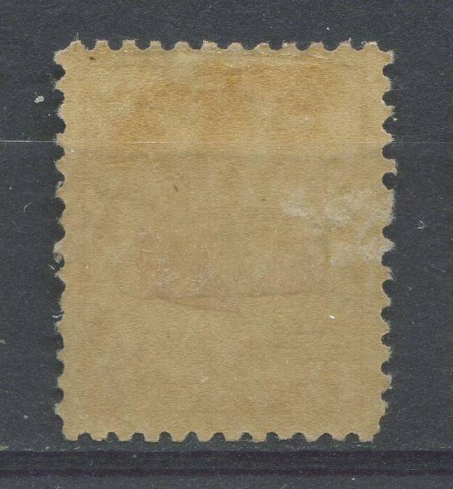 Canada #113b (SG#206b) 7c Light Bistre 1911-27 Admiral Issue Coarse Mesh Paper VF-75 OG Brixton Chrome