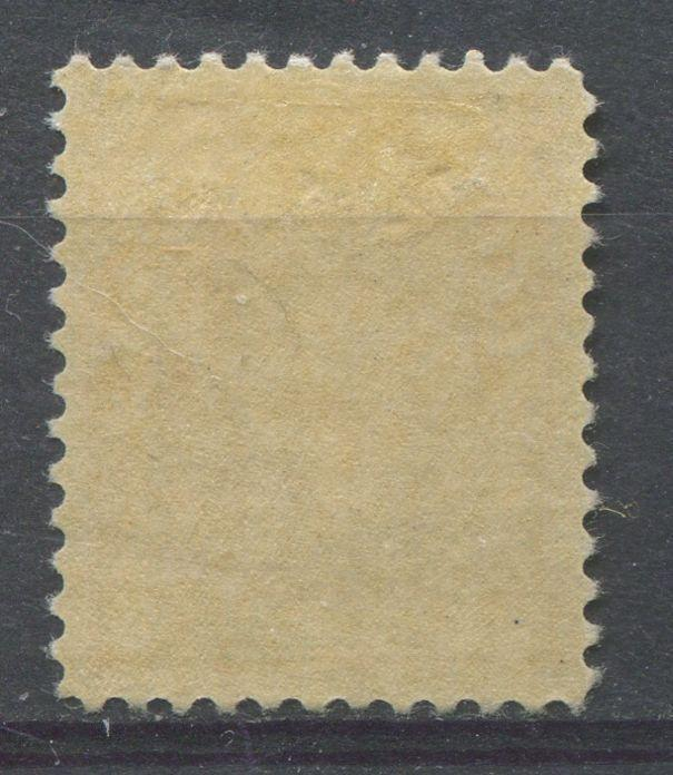 "Canada #114v (SG#251) 7c Deep Lake Brown 1911-27 Admiral Issue Wet Printing, Line in N of ""Seven"" VF-80 LH Brixton Chrome"
