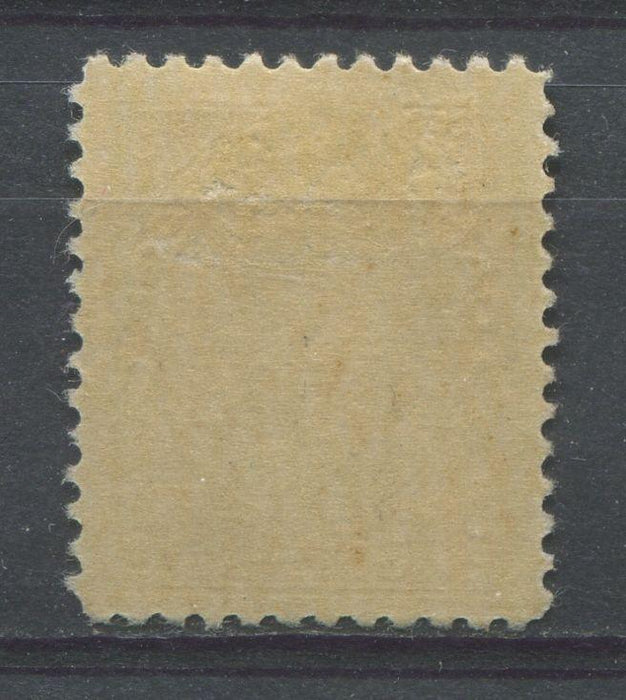 Canada #118 (SG#254) 10c Pale Bistre Brown 1911-27 Admiral Issue Paper With No Mesh VF-75 OG Brixton Chrome