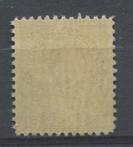 Canada #120 (SG#215) 50c Pale Brownish Grey Black 1911-27 Admiral Issue Dry Printing VF-75 LH Brixton Chrome