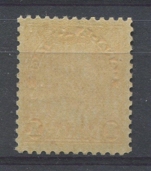 Canada #122 (SG#255) $1 Pale Orange 1911-27 Admiral Issue Dry Printing Fine Mesh Paper VF-75 OG LH Brixton Chrome