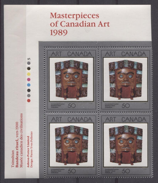 Canada #1241 (SG#1327) 50c 1989 Art Canada Ceremonial Frontlet UL Inscription Block DF VF-84 NH Brixton Chrome