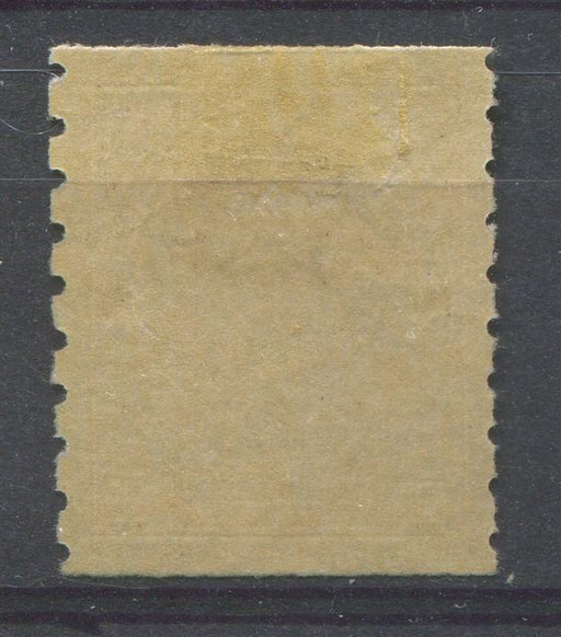 Canada #129 (SG#224) (SG#224) 3c Deep Brown 1911-27 Admiral Perf. 8 Vertically, Wet Printing - F-70 OG Brixton Chrome