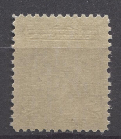 Canada #144 (SG#269) 5c Deep Dull Purple Laurier 1927 Confederation Issue Paper With No Mesh F-70 NH Brixton Chrome