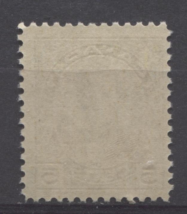 Canada #146 (SG#271) 5c Deep Dull Purple McGee 1927 Historical Issue Fine Mesh Paper F-65 NH Brixton Chrome