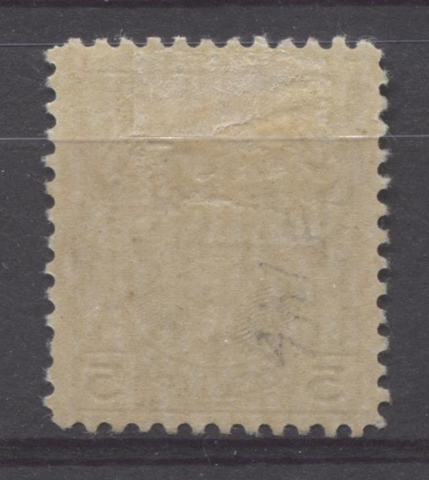 Canada #146 (SG#271) 5c Deep Dull Purple McGee 1927 Historical Issue Paper With No Mesh F-68 OG Brixton Chrome