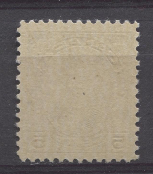 Canada #146 (SG#271) 5c Deep Dull Purple McGee 1927 Historical Issue Paper With No Mesh F-70 NH Brixton Chrome