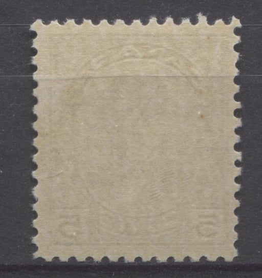Canada #146 (SG#271) 5c Deep Dull Purple McGee 1927 Historical Issue Paper With No Mesh F-70 OG Brixton Chrome