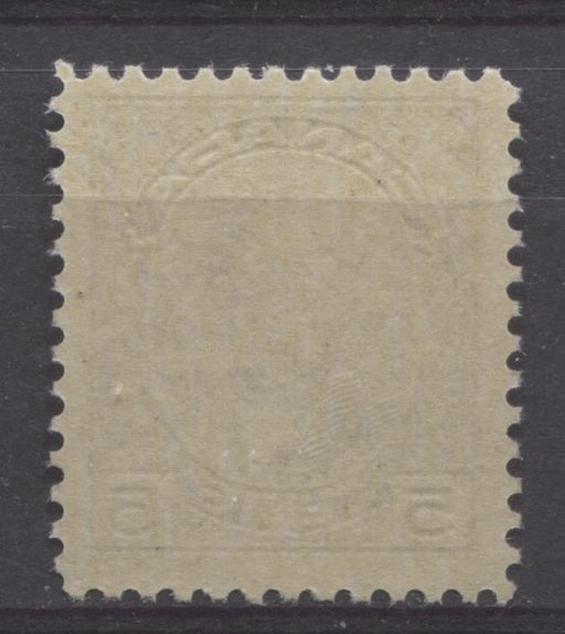 Canada #146 (SG#271) 5c Deep Dull Purple McGee 1927 Historical Issue Paper With No Mesh VF-75 NH Brixton Chrome