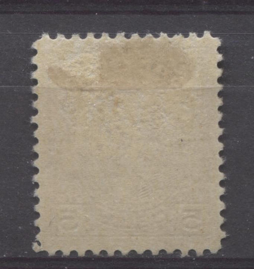 Canada #146 (SG#271) 5c Deep Dull Purple McGee 1927 Historical Issue Paper With No Mesh VF-78 OG HR Brixton Chrome