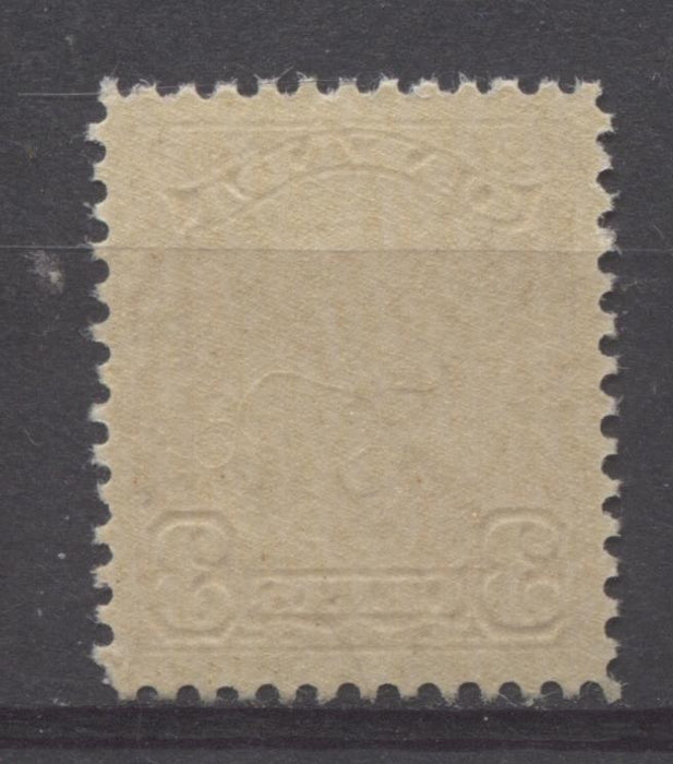 Canada #151 (SG#277) 3c Deep Carmine Red King George V 1928 Scroll Issue Paper With No Mesh VF-84 NH Brixton Chrome