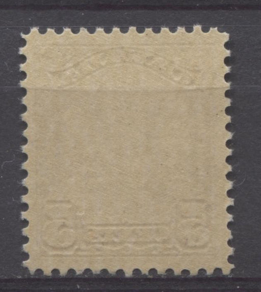 Canada #153 (SG#279) 5c Deep Dull Purple King George V 1928 Scroll Issue VF-84 NH Brixton Chrome
