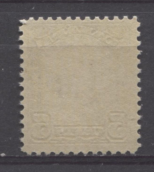 Canada #153 (SG#279) 5c Deep Rose Lilac King George V 1928 Scroll Issue Paper With No Mesh F-70 NH Brixton Chrome