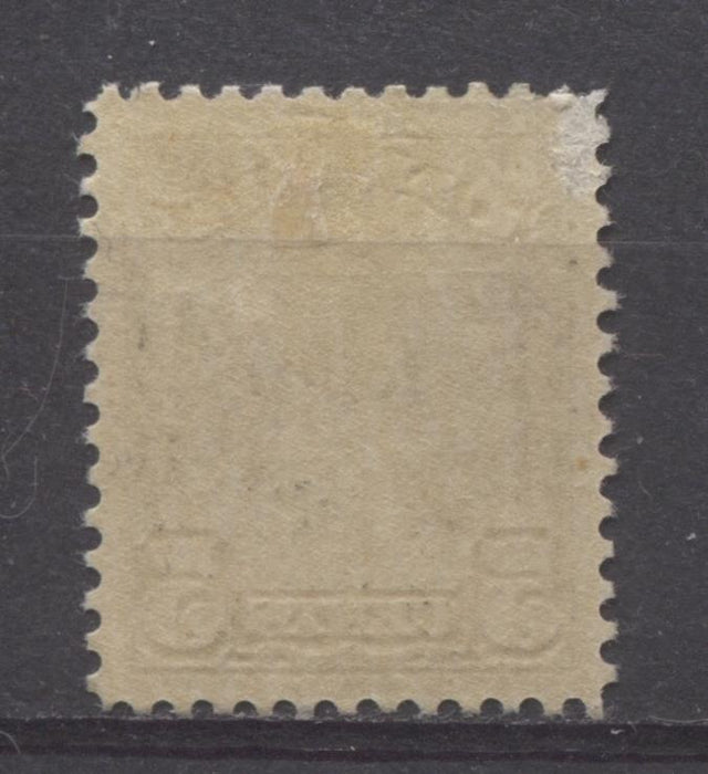 Canada #153 (SG#279) 5c Deep Rose Lilac King George V 1928 Scroll Issue Paper With No Mesh F-70 OG Brixton Chrome