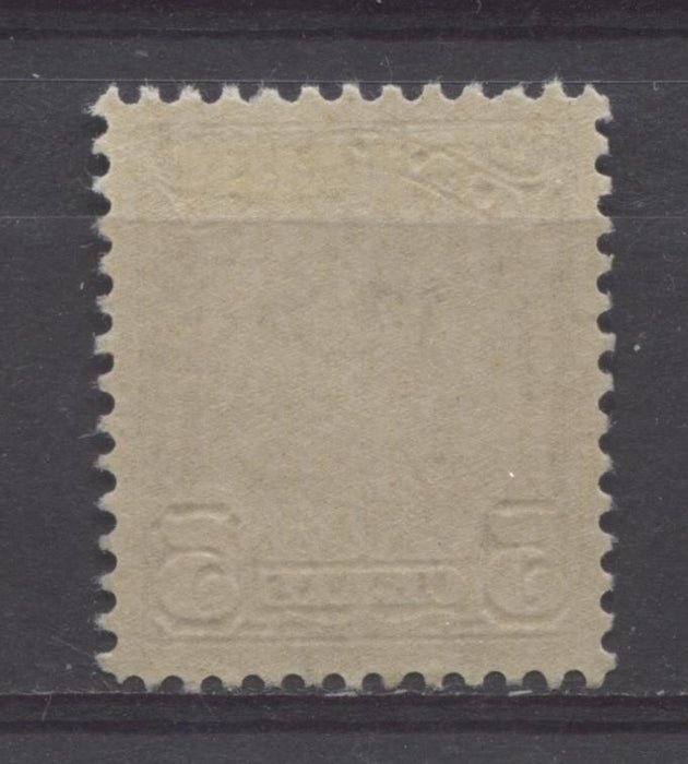 Canada #153 (SG#279) 5c Deep Rose Lilac King George V 1928 Scroll Issue Paper With No Mesh VF-75 OG Brixton Chrome