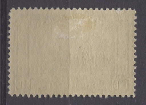 Canada #155 (SG#281) 10c Deep Yellowish Green Mt. Hurd 1928 Scroll Issue Paper With No Mesh VF-75 OG Brixton Chrome