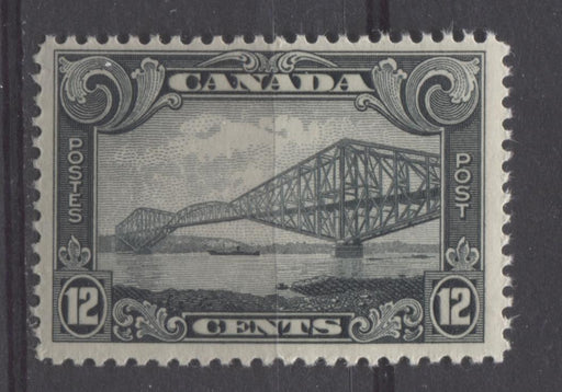 Canada #156 (SG#282) 12c Greenish Black Quebec Bridge 1928 Scroll Issue F-70 NH Brixton Chrome
