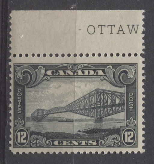 Canada #156 (SG#282) 12c Greenish Black Quebec Bridge 1928 Scroll Issue F-70 NH Marginal Brixton Chrome