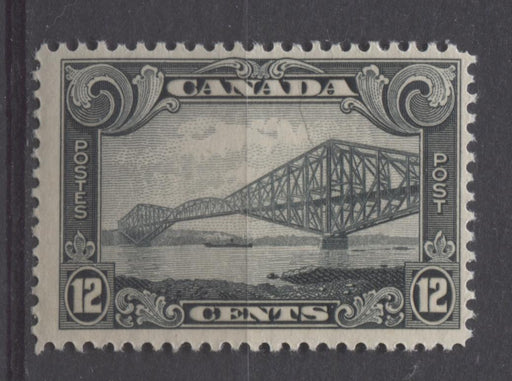 Canada #156 (SG#282) 12c Slate Quebec Bridge 1928 Scroll Issue F-70 OG Brixton Chrome