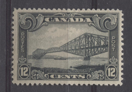 Canada #156 (SG#282) 12c Slate Quebec Bridge 1928 Scroll Issue VF-75 NH Brixton Chrome