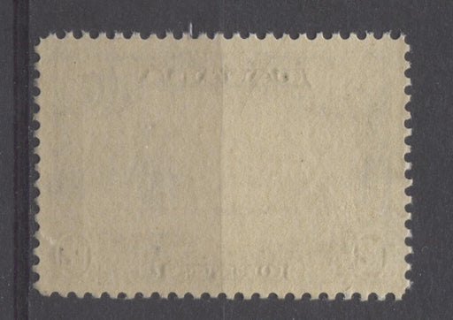 Canada #156 (SG#282) 12c Slate Quebec Bridge 1928 Scroll Issue VF-80 LH Brixton Chrome