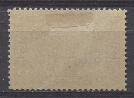 Canada #157 (SG#283) 20c Carmine-Red Harvesting Wheat 1928 Scroll Issue Paper With No Mesh VF-80 OG Brixton Chrome