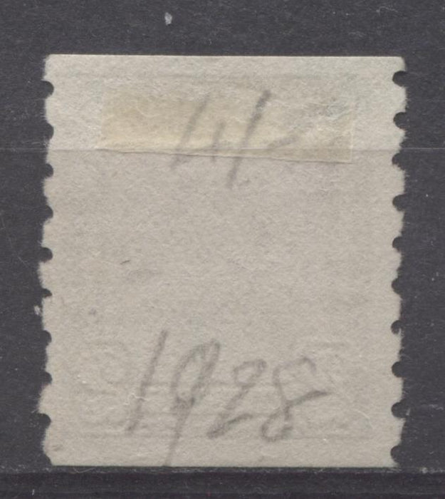 Canada #161 (SG#287) 2c Deep Green King George V 1928 Scroll Issue Coil Fine Mesh Paper F-70 UN Brixton Chrome