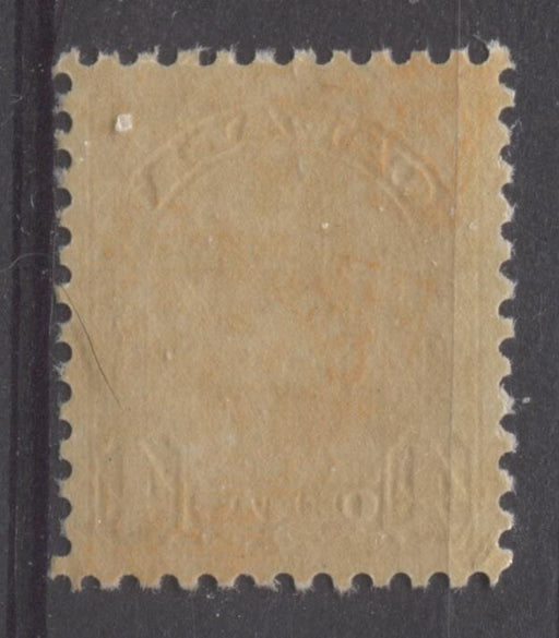 Canada #168 (SG#294) 4c Deep Golden Yellow King George V 1930-35 Arch Issue Cream Gum VF-75 NH Brixton Chrome