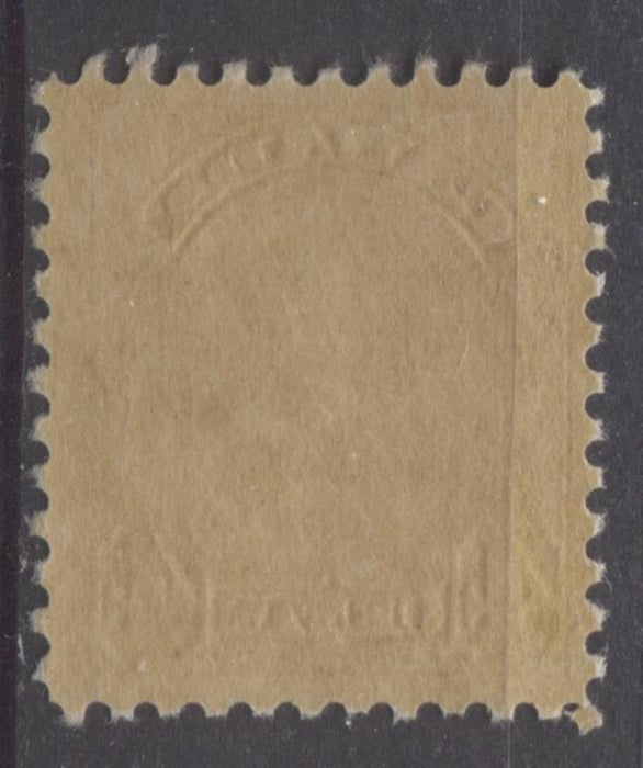 Canada #168 (SG#294) 4c Deep Yellow King George V 1930-35 Arch Issue Coffee Coloured Gum Coloured Gum F-70 OG Brixton Chrome