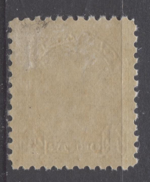 Canada #168 (SG#294) 4c Pale Yellow Bistre King George V 1930-35 Arch Issue Cream Gum F-73 OG Brixton Chrome