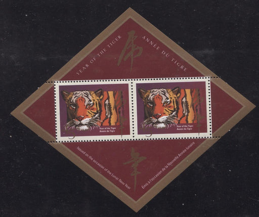 Canada #1708 (SG#MS1768) 90c 1998 Year of the Tiger Souvenir Sheet NF/DF Paper VF-80 NH Brixton Chrome