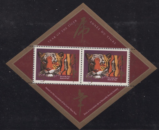 Canada #1708 (SG#MS1768) 90c 1998 Year of the Tiger Souvenir Sheet NF/DF Paper VF-84 NH Brixton Chrome