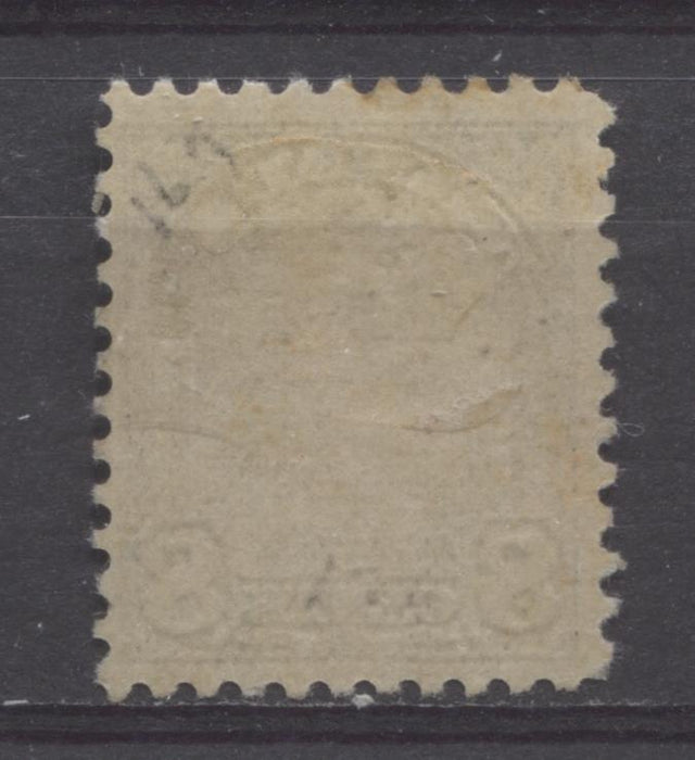 Canada #171 (SG#297) 8c Deep Prussian Blue King George V 1930-35 Arch Issue Cream Gum F-70 OG Brixton Chrome