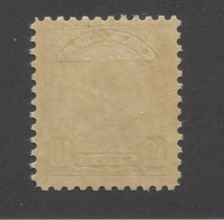 Canada #173 10c Olive Green, Parliamentary Library 1930-1935 Arch Issue Very Fine OG Mint Single Brixton Chrome