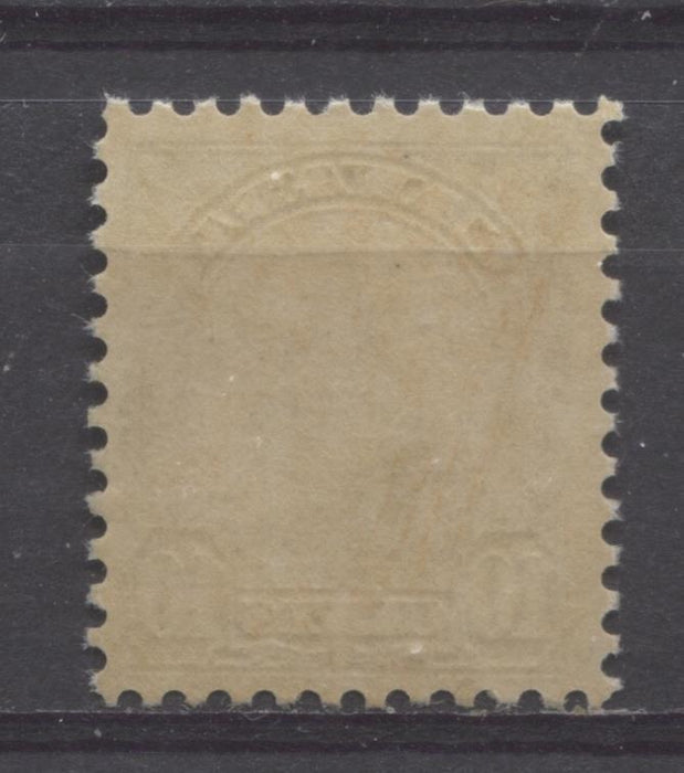 Canada #173 (SG#299) 10c Deep Bright Olive Library 1930-35 Arch Issue Deep Cream Gum F-70 NH Brixton Chrome