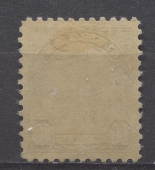 Canada #173 (SG#299) 10c Deep Bright Olive Library 1930-35 Arch Issue Deep Cream Gum VF-80 OG Brixton Chrome