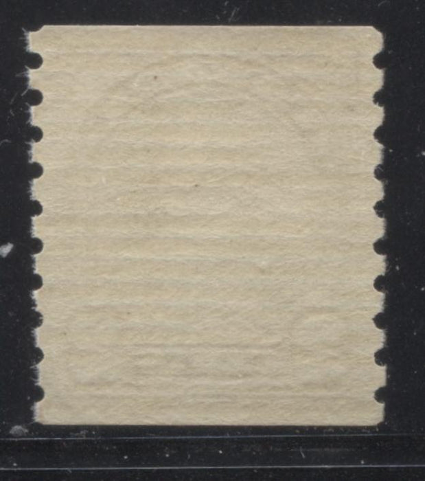 "Canada #182ii 2c Blackish Brown King George V, 1930-1935 Arch Issue, A Very Fine NH Coil Single Showing the ""Cockeyed King"" Variety Brixton Chrome"
