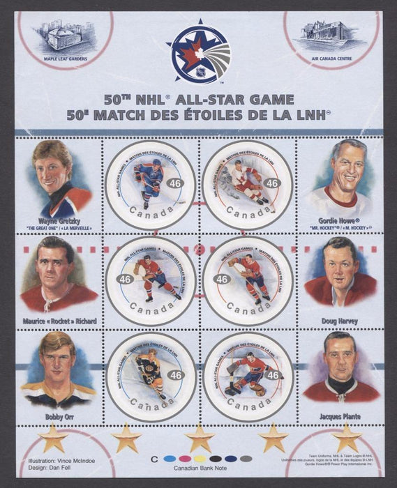 Canada #1838 (SG#1963a) $2.76 2000 NHL All Stars Pane of 6 Unlisted DF/LF Paper - VF-84 NH Brixton Chrome