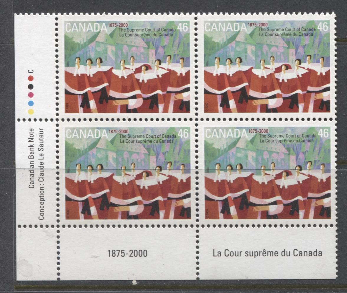 Canada #1847 (SG#1986) 46c Supreme Court LL Inscription Block NF/DF Paper - VF-80 NH Brixton Chrome