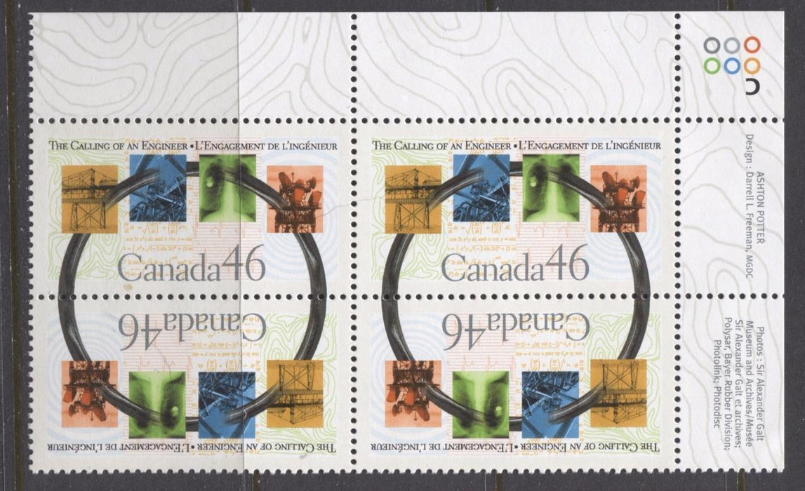 Canada #1848 (SG#1987) 46c Calling of an Engineer UR Inscription Block NF/DF Paper - VF-84 NH Brixton Chrome