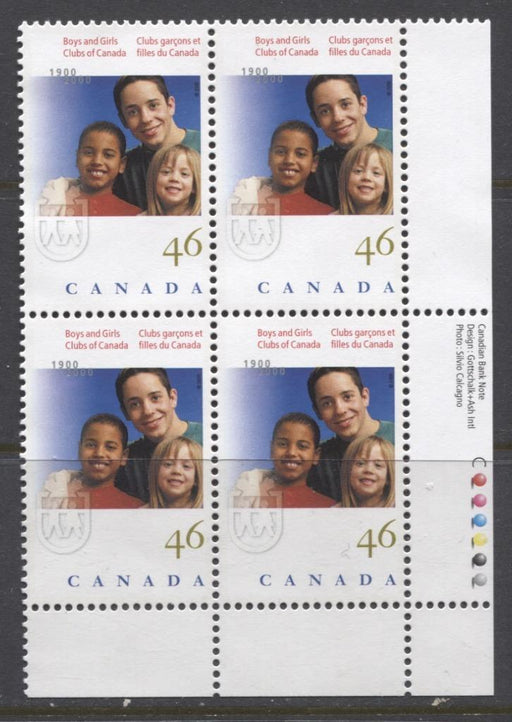 Canada #1857 (SG#2004) 46c Boys & Girls Clubs LR Inscription Block NF/DF Paper - VF-84 NH Brixton Chrome
