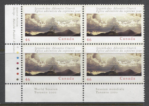 Canada #1858 (SG#2005) 46c 7th Day Adventists LL Inscription Block NF/NF Paper - VF-80 NH Brixton Chrome