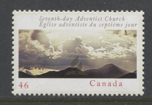 Canada #1858 (SG#2005) 46c Seventh Day Adventist Church NF/NF Paper - VF-84 NH Brixton Chrome